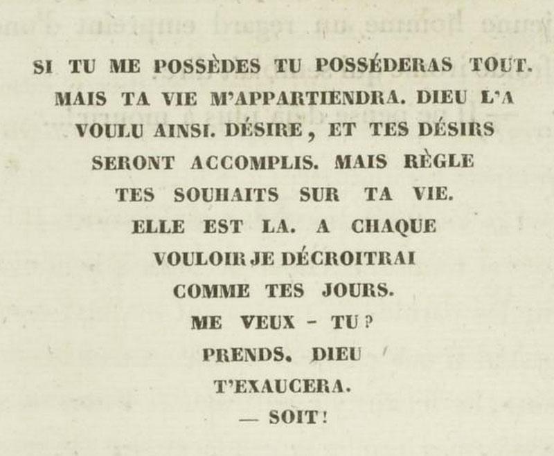 https://upload.wikimedia.org/wikipedia/commons/f/f4/Extrait-de-La-Peau-de-chagrin-p-117.jpg
